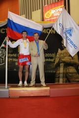 Вахитов и Бусыгин