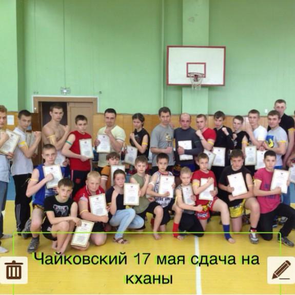 2014-05-21-Chaykovsky-002