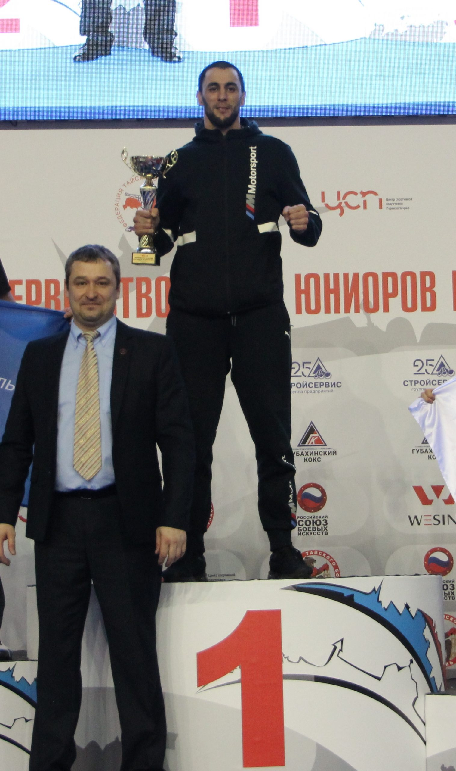 Мамедов Арслан