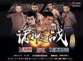 KUNLUN FIGHT 48