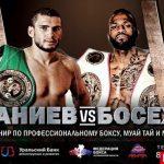 Хаял Джаниев будет боксировать 18 февраля на арене «Трактор»