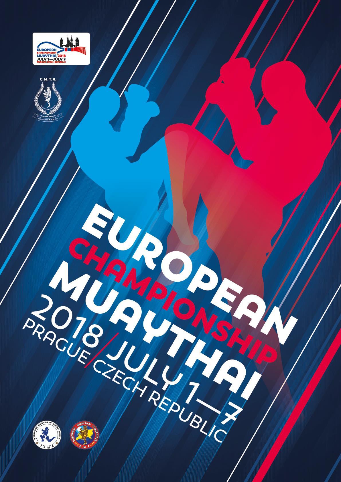 Чемпионат Европы 2018