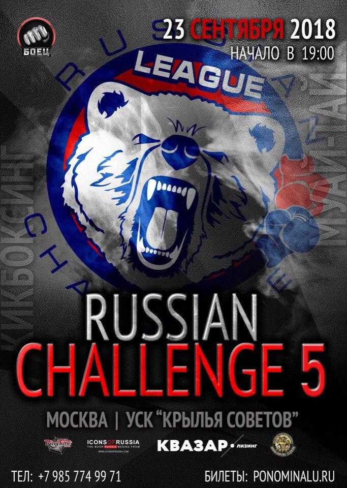Russian Challenge 5