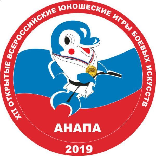 XII Всероссийские юношеские игры боевых искусств